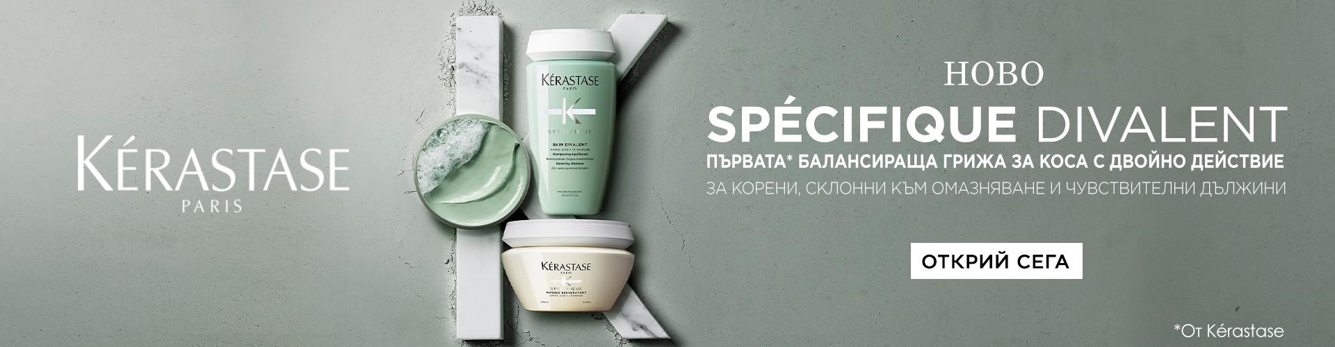 Шампоан за мазни корени и чувствителна косa Kerastase Specifique Divalent 250 ml
